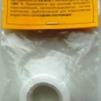 Лента ФУМ 15 мм*5м (газ-вода), Россия (25) масса 13 граммов