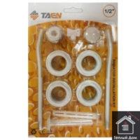 Комплект для радиатора 1*1/2 с кронштейнами RK-801 TAEN в блистере (21)